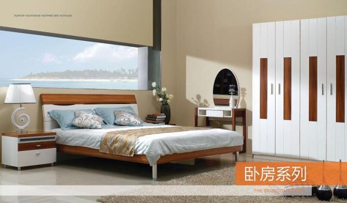 Full Bedroom Sets / Modern Bedroom Furniture Sets Non
